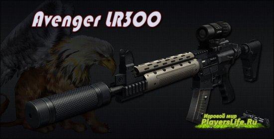 Модель оружия Avenger LR300 для Counter-Strike: Source