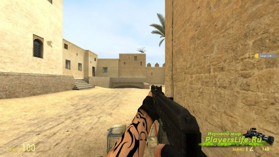 ���������� ��� ��� - ��� (Counter-Strike: Source)
