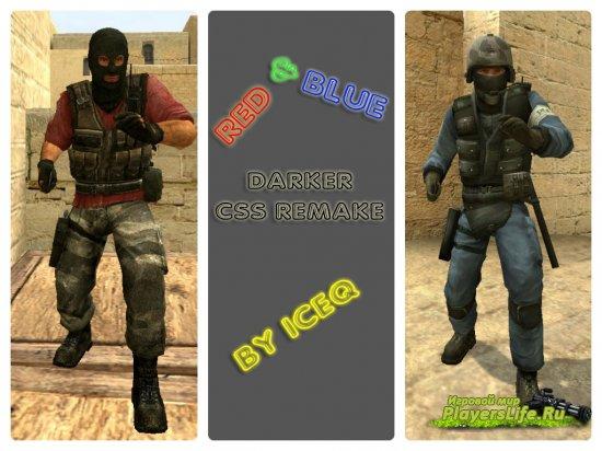 Красные и Синие модели игроков для CSS