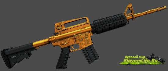 Золотая M4A1 для Counter-Strike: Source