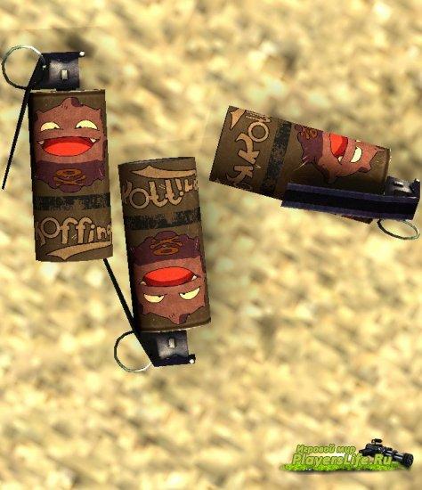Koffing дымовая граната для Counter-Strike: Source