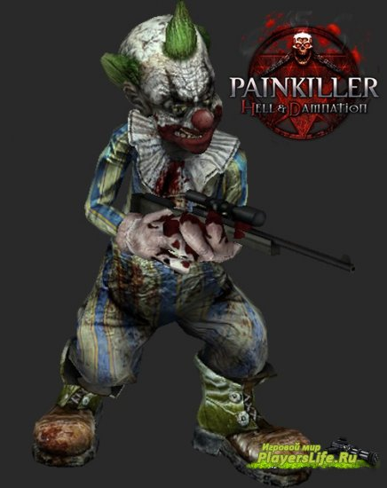 Проклятый клоун из Painkiller: Hell & Damnation для CS: Source