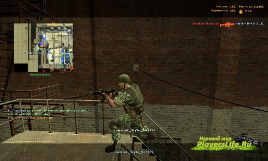 Солдат ВДВ для Counter-Strike: Source