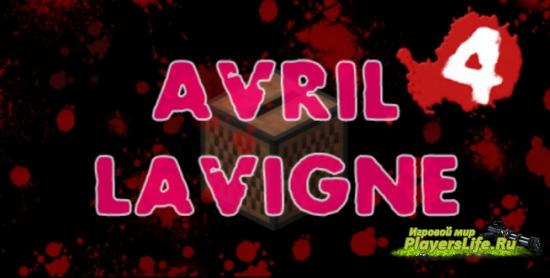 Музыка Аврил Лавин для проигрыватель-автомата (Left 4 Dead 2)