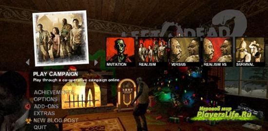 Новогодние заставки для Left 4 Dead 2