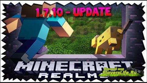 Minecraft 1.7.10 (��������� � ������������ ������)