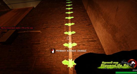 Стиль летучая мышь для лестниц зараженных (Left 4 Dead 2)