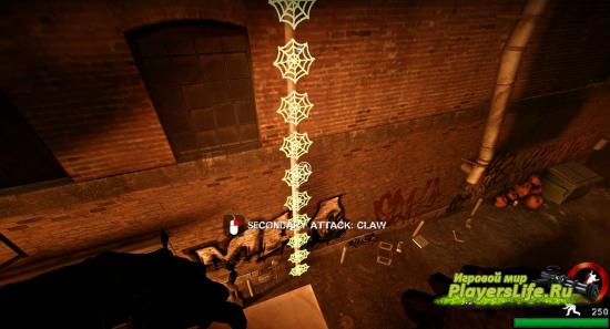 Паутина для лестницы - Left 4 Dead 2