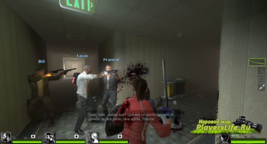 Выжившие из Left 4 Dead 1 для Left 4 Dead 2