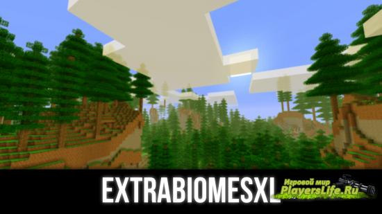 Мод ExtrabiomesXL для minecraft 1.7.10