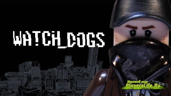 Watch Dogs ��� Minecraft 1.7.10