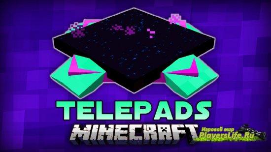 Мод Телепортер для Minecraft 1.7.10