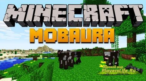 MobAura (читерский мод) для minecraft 1.7.10