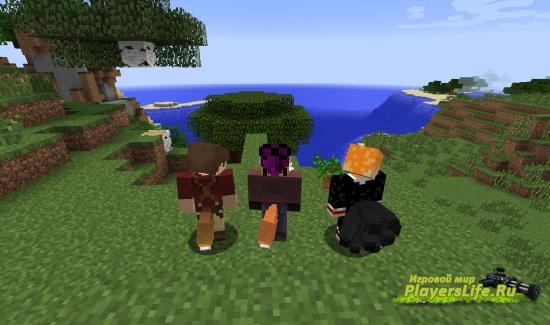 Мод - ХВОСТЫ для Minecraft 1.7.10