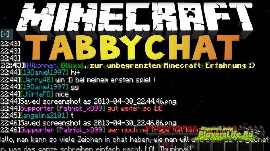 ������������������� ��� ��� Minecraft 1.7.10
