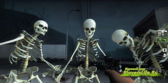 Скелеты для Left 4 Dead 2