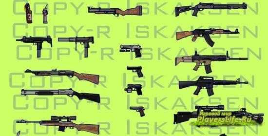 Реалистичность оружия для Left 4 Dead 2