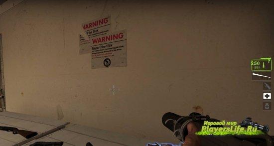 Удваиваем количество патронов для Left 4 Dead 2