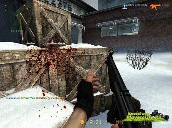 Брызги крови для Counter-Strike: Source