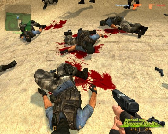 ��������� ����� ��� Counter-Strike: Source