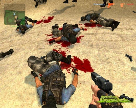 Настоящая кровь для Counter-Strike: Source