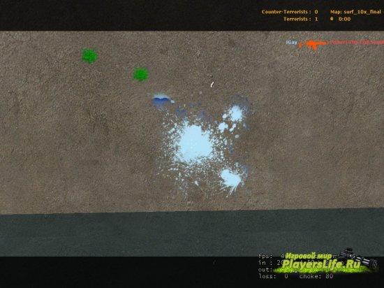 Голубая кровь для Counter-Strike: Source