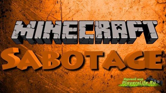 Взрывоопасные блоки, ядовитая еда, взрываем людей в Minecraft 1.7.10