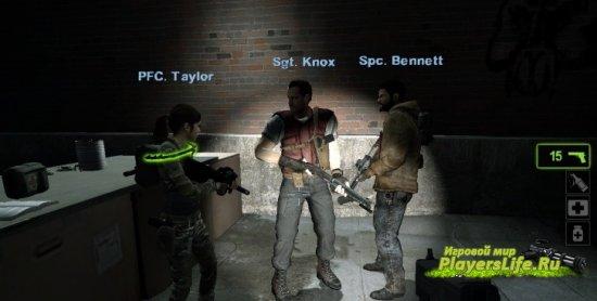 Воинские звания для выживших (Left 4 Dead 2)