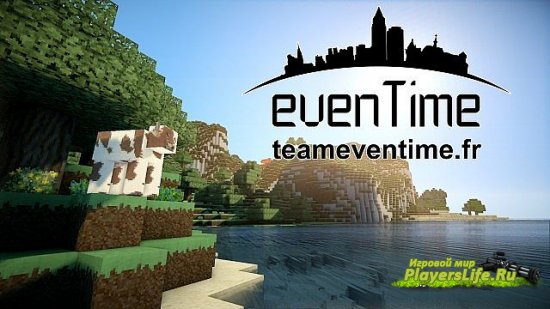 Пак текстур [32x] Eventime's [Minecraft 1.8]