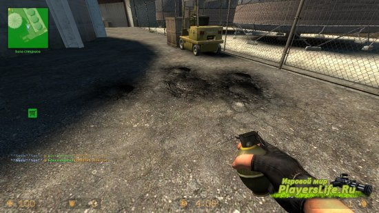 Новый эффект взрыва гранат для Counter-Strike: Source