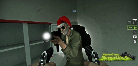 Билл с шапочкой Санты Клауса для Left 4 Dead 2