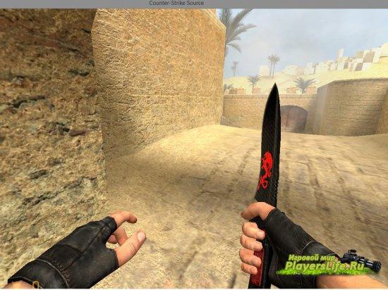 Черный скин ножа для Counter-Strike: Source