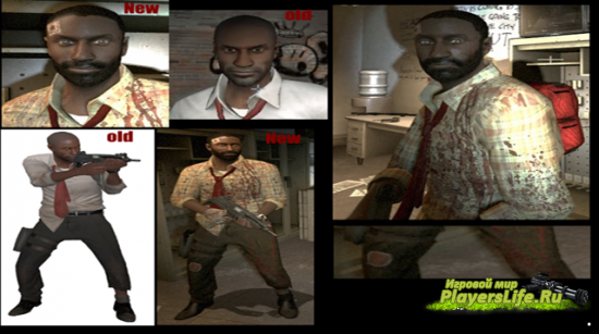 Постаревший Луис для Left 4 Dead 2