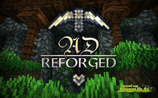 Ресурс-пак AD Reforged [32x] для minecraft 1.8.2