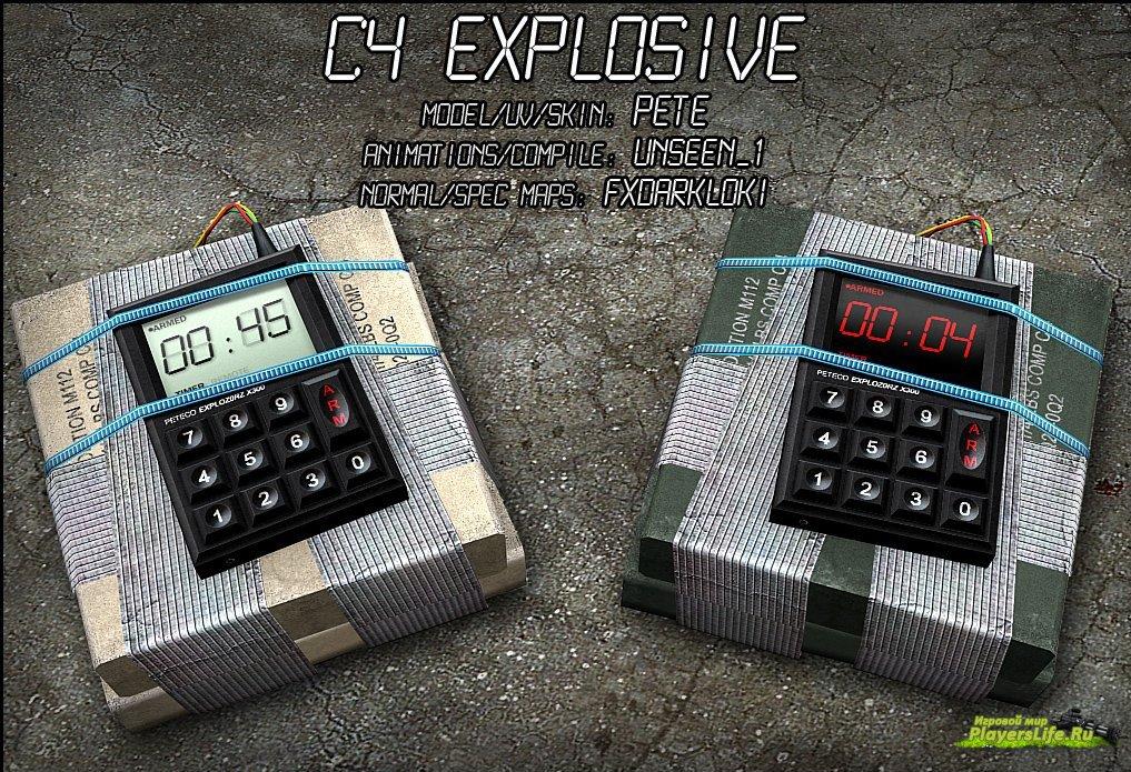 Модели C4 для CSS, модели бомбы для cs source, C4 для CSS