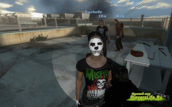 Маска скелета для Рошель (Left 4 Dead 2)