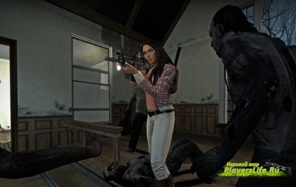Меган Фокс из Трансформеров для Left 4 Dead 2