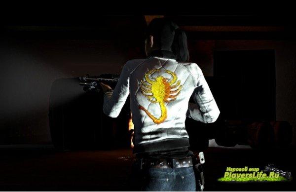 Куртка 'Скорпион' для Зои (Left 4 Dead 2)