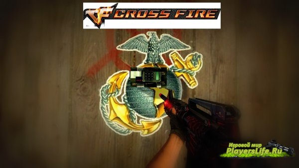 Бомба из CrossFire для Counter-Strike: Source