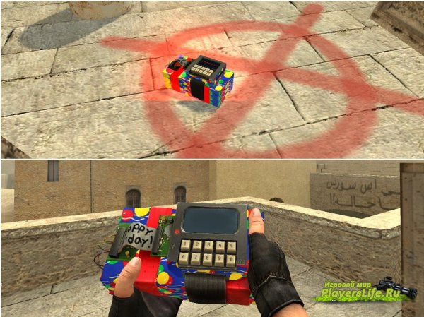 C4: � ���� �������� - Counter-Strike: Source