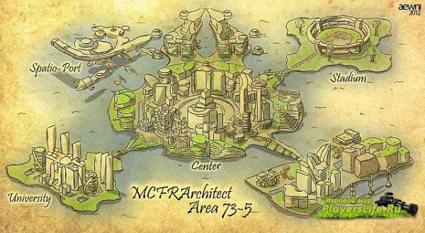 Карта города Futuristic City - Area 73-5 для Minecraft