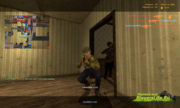 ��������� ���� ��� Counter-Strike: Source