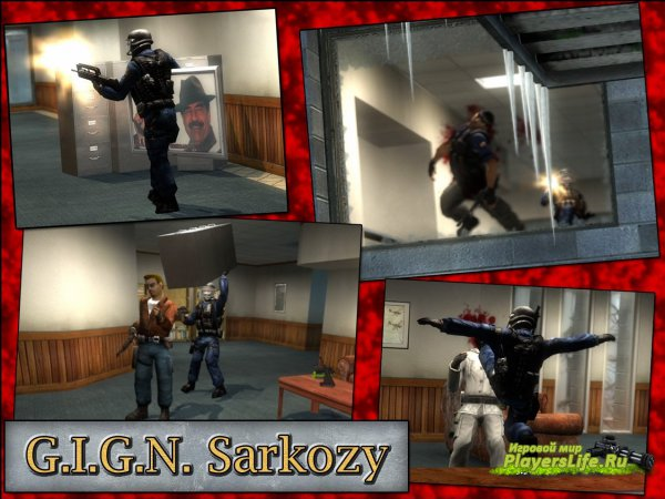 ������ ������� ��� Counter-Strike: Source