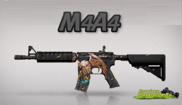 M4A4 Pack Для CS:S