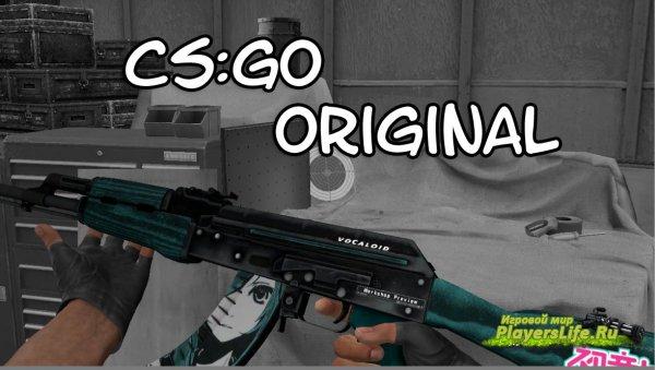 Miku AK-47 для CS:S