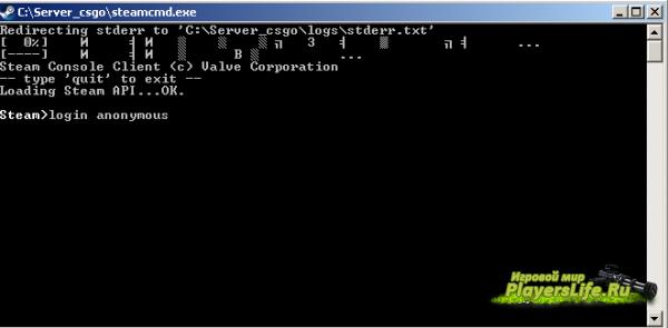 Как обновить сервер CS:GO?