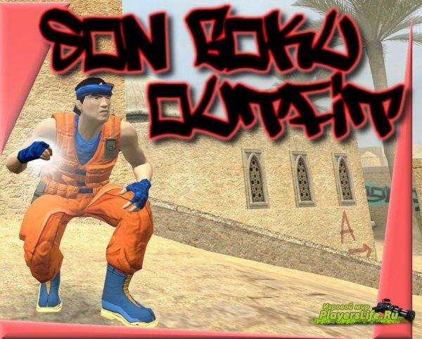 Сон Гоку для Counter-Strike: Source