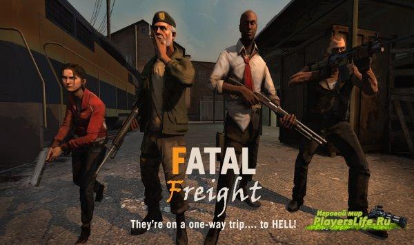 Карта Смертельный Груз/Fatal Freight для Left 4 Dead 2