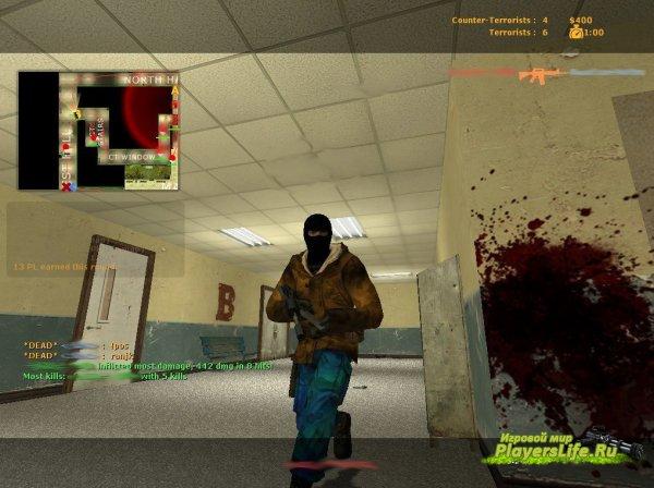 Осенний террорист (Arctic) для Counter-Strike: Source