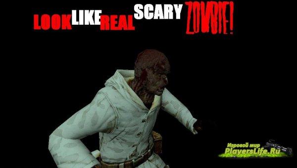 Зомби-террорист для Counter-Strike: Source